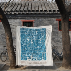 Street public temp events in 2009. Instant Hutong project back to the Beijing districts that  inspired it. Carpet surprise, fragments of the project will be shown to the Hutong dwellers inside the courtyards and on the public lanes.
