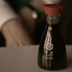 Last year we saw an article about the iconic Kikkoman Soy bottle. They made a documentary with Lucy Walker (Tsunami and the Cherry Blossom) Here is the trailer.