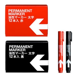 BVD designed the nicest permanent marker for the Japanese store Askul that you ever did see...
