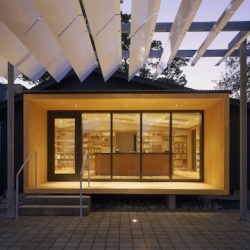 J-Tea boutique by Atelier Waechter.