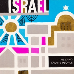 Mid-Century Modern 1962 illustrated tourist guide to Israel features bold and colorful drawings by Dan Gelbart.