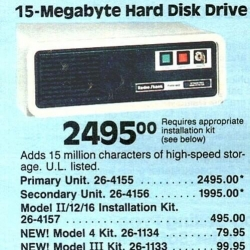 $2500 15 MB Radio Shack hard drive - Oh how far we have come!