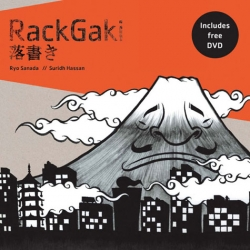 Dedicated to Japan's rackgaki (graffiti) scene, this book illustrates the work of major graffiti artists working in Japan today. It showcases the creativity that lies within this new and relatively unexplored form of contemporary Japanese art. DVD included.