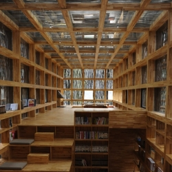 'Liyuan Library' in Huairou - China by Atelier Li Xiaodong.