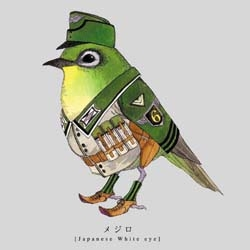 'Torigun' by Japanese artist Sato are delightful illustrations of songbirds wearing fanciful military uniforms.