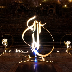speaking about pushing it to the next level, here is Julien Breton's work aka Kaalam , it's all about light and calligraphy. WOW