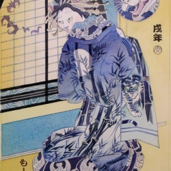 Check out the web page.  Cool twist on traditional Japanese painting