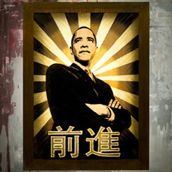 "This lightbox art of Obama and the Chinese character for ""Forward"" is one of many pieces to be featured at the Manifest Hope Art Gallery during the Democratic National Convention."