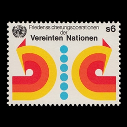 Beautiful vintage modern United Nations postage stamps from the 1960s to 1980s. This 1980 stamp issued by the Vienna office commemorates UN peacekeeping operations.