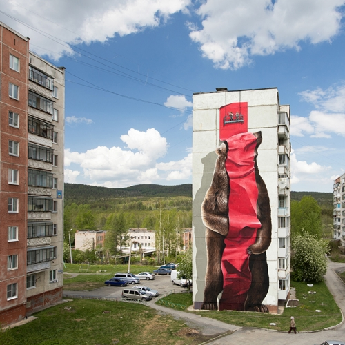 """Baring machine"" new mural realized by swiss duo Nevercrew in Satka (Russia), for the Satka Street Art Festival."