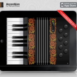 This is so cute!  A new ipad app, for those who want to brush up their accordion-playing skills while on the go.  Get ready for a new wave of polka enthusiasts...
