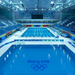 The Diver's view inside the Olympic pool. The view is from the 10-meter diver platform.