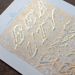 Lettering artist Kevin Cantrell commissioned by Neenah to create a limited edition print to celebrate the beauty of engraving.