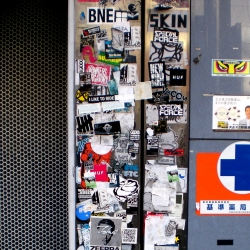 Urban Research in Tokyo: Another collection of stickers
