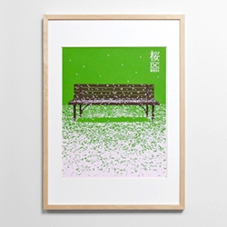 Sakura, a silk-screened poster to celebrate this year's National Cherry Blossom Festival in Washington, DC. 50% of sales go to the Red Cross for earthquake and  tsunami relief in Japan. By Polygraph.