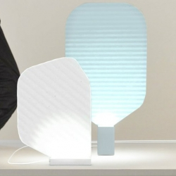 With 'Field' lamp, French designer Arnaud Lapierre is amongst the 3 finalists for the Audi Talent Award 2011.