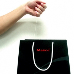 """Excellent """"ambient marketing"""" operation in Japan, with this invisible and Magic Bag."""