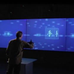 Impressive video demonstrating a spatial operating system called G-speak : similarity to Minority Report.