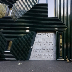 The reinvention of the synagogue. A project by SeARCH and Manuel Herz Architects