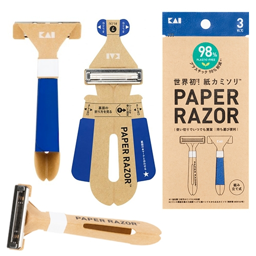 KAI Kami-kamisori - PAPER RAZOR! Flat packed, just fold and use! Launches on Earth Day. Spoon & Tamago has a good look at the details. (I wonder if it will be waterproof?)