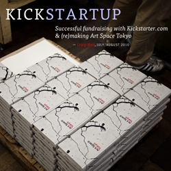 """Craig Mod, the designer and publisher of the cult art guide """"Art Space Tokyo,"""" posts an in-depth essay on how he made the most of crowd-sourced funding on Kickstarter.com to finance the reprinting of the book."""