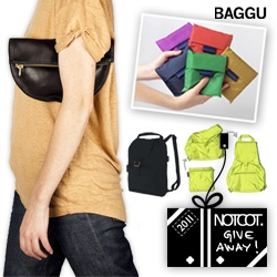 NOTCOT Holiday Giveaway #26: BAGGU! Reusable bags for everything you can think of, they are giving away  a set containing a Backpack, a Daypack, an Original Baggu, and a black M Leather pouch!