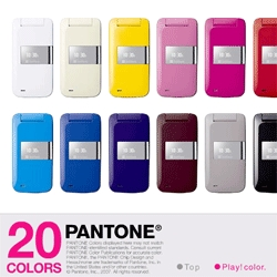 Best thing in TOKYO!  Softbank is making a cell phone that comes in 20 Pantone colors.