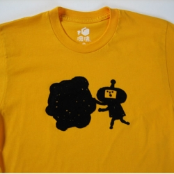 5 new Katamari shirts! From the brilliant Panic Software guys