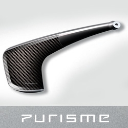 Purisme ~ for your carbon fiber loving smokers ~ in addition to their letter opener, here is a carbon fiber PIPE!