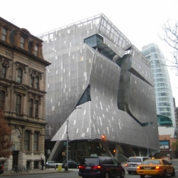 Inhabitat just took a first-hand look at Manhattan's new Cooper Union academy!