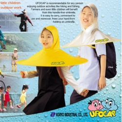 The Ufocap umbrella, which has no handle.  Produced by Koryo in Seoul, South Korea. [Editor's Note: scary!]