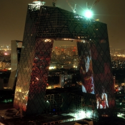Nike now projected the Chinese artists that they support in the Beijing Olympics onto the Rem Koolhaas CCTV Building in Beijing. Really impressive!