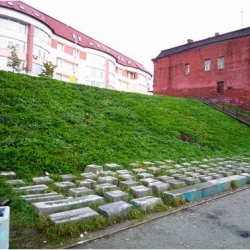 Monument to the Keyboard ~ Thats some impressive concrete street art found in Ekaterinburg, Russia!