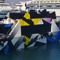 The Guilty yacht was designed by superstar artist Jeff Koons.