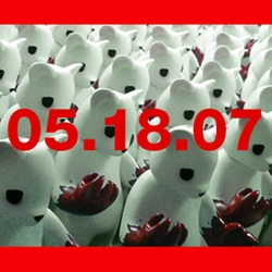 Luke Chueh just sent a very cryptic message. Could this mean that his Possessed vinyl toy will be at MunkyKing in a few days?