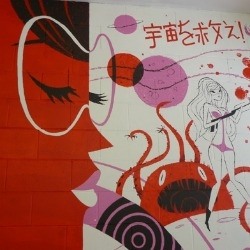 In Los Angeles, Kevin Dart painted this mural inside the new Q Pop store in Little Tokyo.