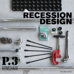 P3 armchair by Recession Design. RD design objects have the common characteristic of being made from materials easily available in DIY shops and assembled using everyday tools.