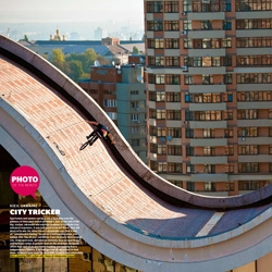 100m high roof, 18-year old pro-BMXer Vasya Lukyanenko and real stunning action. Great Red Bull's Photo of the Month by Kyiv photographer Serge Illin.