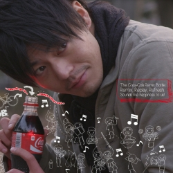 Coca-Cola® decided to give the classic 'psssttt' a fresh new twist and created the Coca-Cola® Remix Bottle together with DJ/Inventor Jun Fujiwara.