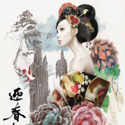 A beautiful mix of photography and illustration to create this Chinese New Year greeting from Test Shoot Gallery.