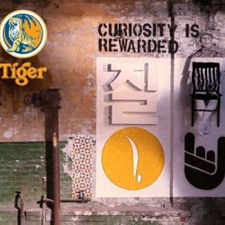 Tiger Beer has teamed up with Vice Magazine and British artist Shawn Davey to unveil their new project: Know the Not Known.  Londoners  look for hidden art signs throughout the city in order to get invited to secret trendy events...