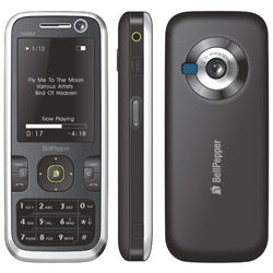One Phone for two SIM Cards with 2 mgp camera - German Bell Pepper available End of 2007