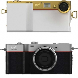 Will.i.am has just released his new line of i.am+ foto.sosho camera cases for the iPhone 4 and 4S, that transforms the 8 megapixels camera into a 14 megapixel camera.
