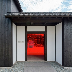 The Teshima Yokoo House, a renovated house turned museum.