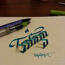 3D lettering from Tolga Girgin.