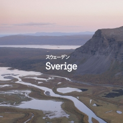 Söderhavet develop Sweden Sans, a national font for Sweden.