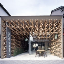 Kengo Kuma's interior for Starbucks in Fukuoka, Japan.