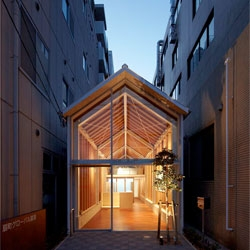 Ougi-machi Global Pharmacy by Ninkipen, a narrow, but beautiful building tucked amongst towering neighbors.