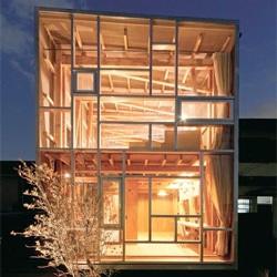 The beautiful wooden House of Cedar by Suga Atelier in Osaka.
