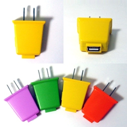 USB power adapter... cool concept - now lets clean up the design!